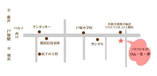 美容室コムセボアクセスマップ